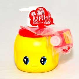 乾洗手 Fueki 製 350ml 附外出攜帶瓶