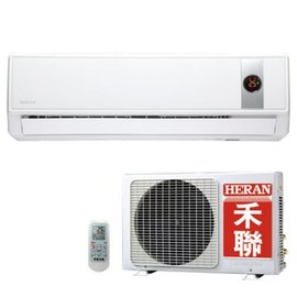 睿騏 ~HERAN禾聯~3~4坪 豪華型定頻一對一分離式冷氣 HI~23G HO~232S