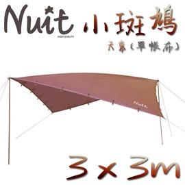 探險家戶外用品㊣NTG51R 努特NUIT 小斑鳩3x3M銀膠天幕布 (復古紅) 單帳布 3*3M小天幕帳棚3000mm超防水方形天幕帳篷3M*3M
