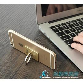 韓國iring手機指環支架蘋果6plus 粘貼式卡通指環卡扣平板支架N17 Dudubob