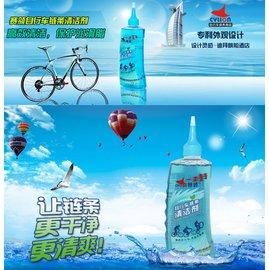 ~小謙單車~ 香港賽領CYLION 第 昇級版 ~鏈條清潔劑 300ml~洗鏈劑 清潔劑