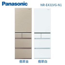 Panasonic 國際牌 ~ 430L五門變頻冰箱 NR~E431VG~N1