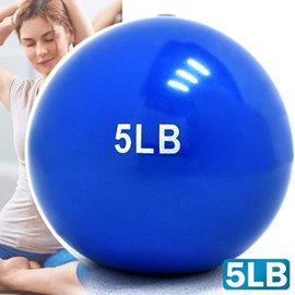 5磅軟式沙球C109-5140E重力球重量藥球瑜珈球韻律球抗力球健身球訓練球復健球啞鈴加重球沙包沙袋彈力球灌沙球裝沙球Toning Ball推薦哪裡買