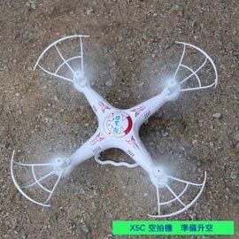 X5C 空拍機 (入門限量款)