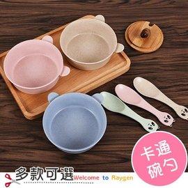 創意熊貓碗勺組 小麥秸稈 小碗+兒童湯匙 餐具 【HH婦幼館】