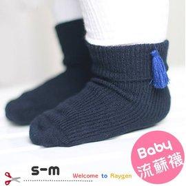 春季新款 童襪甜美女童流蘇 短襪 嬰幼兒 全棉舒適寶寶襪子 S-M 【HH婦幼館】