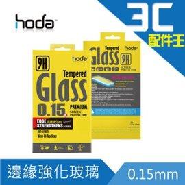 贈小清潔組 HODA HUAWEI 華為 Mate 9 邊緣強化玻璃保護貼 0.15mm 極服貼
