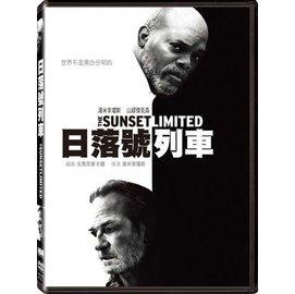 合友唱片 日落號列車 DVD The Sunset Limited