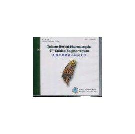 Taiwan Herbal Pharmacopeia 2nd Edition Englis