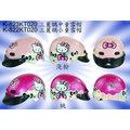 HTH~ Hello Kitty三麗鷗小童雪帽  卡通童安全帽   12歲