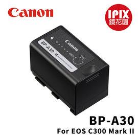~鏡花園~Canon BP~A30 for C300 mark II  C200 #965