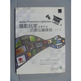 ~書寶 書T9╱電腦_WGP~Adobe Photoshop Lightroom 攝影 非