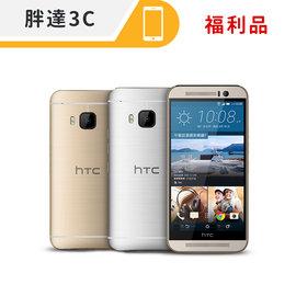 ~胖達3C~HTC M9 PLUS M9 M9pw 2000萬畫素 3 32G 拆封 品