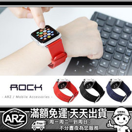 Apple Watch ROCK 真皮錶帶~ 含連接器 ~iwatch ^( 42mm