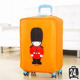 ~JMALL~英倫風情Q版英國士兵圖案橘色加厚不織布行李箱保護套 防塵套 24吋