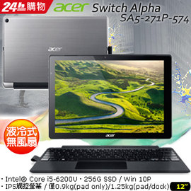 ACER Switch Alpha SA5~271P~574Y~6代Core i5~液冷式