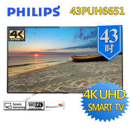 PHILIPS 43吋 4KUHD連網液晶顯示器  43PUH6651 96