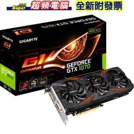 技嘉 GTX 1070 G1 Gaming 8G ^(GV~N1070G1 GAMING~