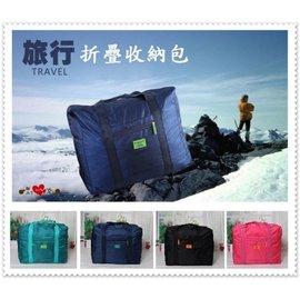 男生愛女生^~KK09旅行折疊大容量行李包拉桿行李包手提行李包收納包便攜整理包