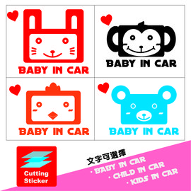 ~iNS STUDIO~BABY IN CAR車身貼紙|CHIDL IN CAR|KIDS