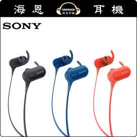 ~海恩耳機~SONY MDR~XB50BS 藍芽耳機 ^( 貨 ^)