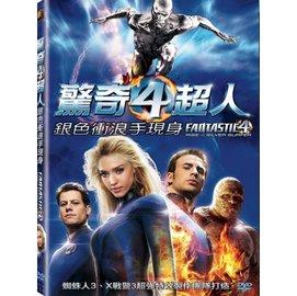 合友唱片 驚奇四超人:銀色衝浪手現身 Fantastic Four:Rise Of The