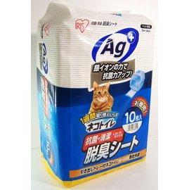 IRIS貓用銀離子除臭抗菌一週間紙尿片10入TIO~530 ^~TIH~10AG^~每包3