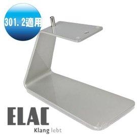 ELAC Desktop stand 301.2 桌架