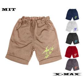買3送1 任4件折最  ~排汗王~XMAX~X~MAX斜紋童休閒短褲~男女童款~耐磨~郊