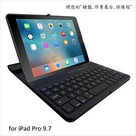 iPad Pro 9.7 鍵盤,iPad Pro 9.7 藍芽鍵盤,iPad Pro 9.7吋保護殼保護套,Apple 平板周邊