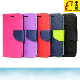 中天網 CHENG TAI APPLE iphone7plus i7 ^(5.5^) 雙色