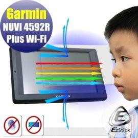 【Ezstick】GARMIN NUVI 4592R Plus Wi-Fi  防藍光護眼A