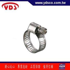~ YDS 管夾 ~ 美式SUS304不鏽鋼迷你管夾 9W 12~23mm  7分  全白