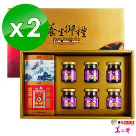 華陀扶元堂-養生御禮B-2盒組(高麗蔘沖泡包10入+冰糖燕窩6瓶)