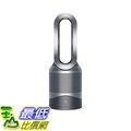 [106美國直購] 戴森 Dyson Pure Hot + Cool Link 涼暖清淨機(美國版HP01) 灰色保固一年