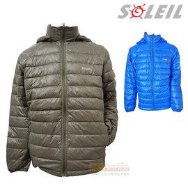 【黎陽戶外用品】SOLEIL 單件式羽毛衣 男款 (彩藍、軍綠)  防潑抗汙/抗風/保暖 02CWR7081