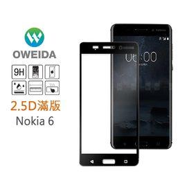 降價~超取免運~6期0利率【oweida】Nokia 6 滿版鋼化玻璃保護貼(黑色)