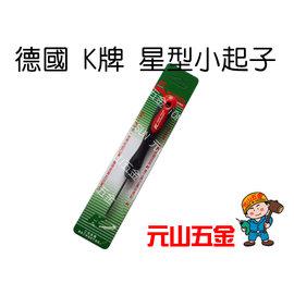 ~元山 ~德國 K牌 規格 T5 星型螺絲起子工具 星型小起子板手 手機 硬碟