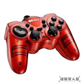 遊戲手柄萊仕達戰警3有線usb電腦PC360游戲手柄實況fifaonline3GTA5N1