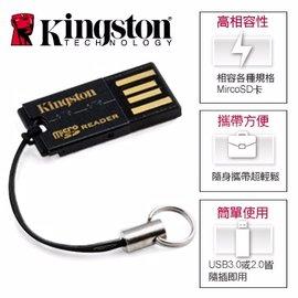 〈免 〉金士頓Kingston Micro SD 記憶卡 讀卡機  FCR~MRG2