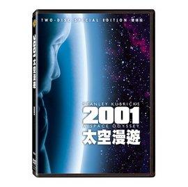合友唱片 2001太空漫遊 雙碟特別版  2DVD 2001: A SPACE ODYSS
