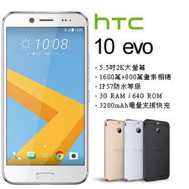 HTC 10 evo 64G (空机)全新未拆封 原厂公司货Desire ONE A9 M10 M9+ X9 S9 E9