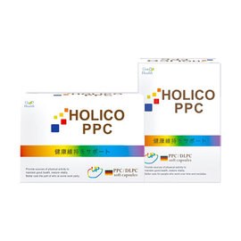 【瑞昌藥局】015267 Holico活力康PPC軟膠囊 60顆  德國加強配方DLPC