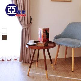 ↘原 1999~Amos~北歐簡約圓型實木防潑水茶几桌