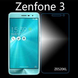 ~ 兩片裝  非滿版  ~ ~ASUS ZenFone3 5.2吋 ZE520KL ~~