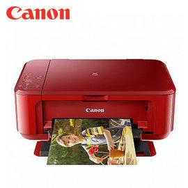 Canon 佳能 MG3670 多 複合機~紅