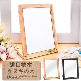 《Dafar》没什么实木框桌上镜/挂镜/吊镜/收纳镜化妆镜镜子 书桌 玄关 学生