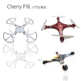 Cherry F16 定高悬浮版四轴空拍机飞行器  ★ 入门款 ★