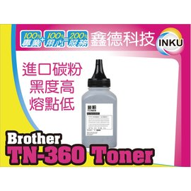 ^#9995 INKU ^#9995 Brother TN~360 填充碳粉 TN360
