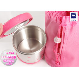 三光牌食物保溫罐溫心保溫便當盒0.5L粉色附提袋